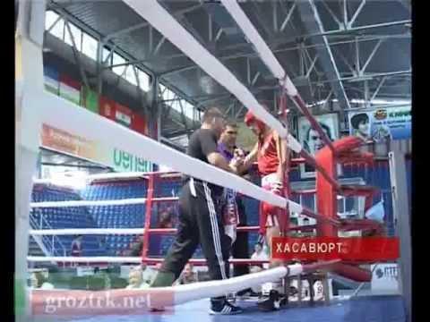 Смотреть видео-репортаж с чемпионата по боксу