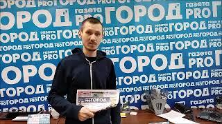 Ремонт квартир Горшков
