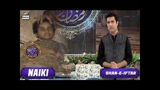 Shan-e-Iftar - Naiki Segment - 3rd June 2017