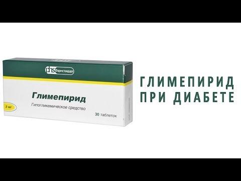 Панкреатогенный диабет диета