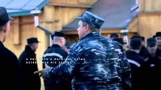 Самая страшная тюрьма России . Документальный фильм 2015