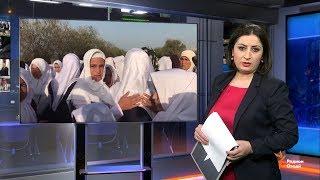 Ахбори Тоҷикистон ва ҷаҳон (24.01.2019)اخبار تاجیکستان .(HD)