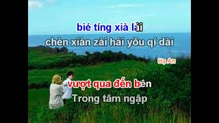 [Karaoke pinyin + Việt] Sao Trời Biển Rộng - Hoàng Tiêu Vân || 星辰大海 - 黄霄雲