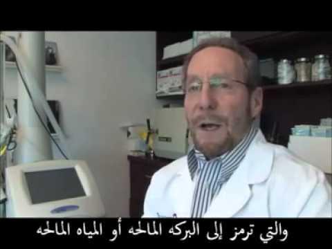 Comme traiter le psoriasis des coudes