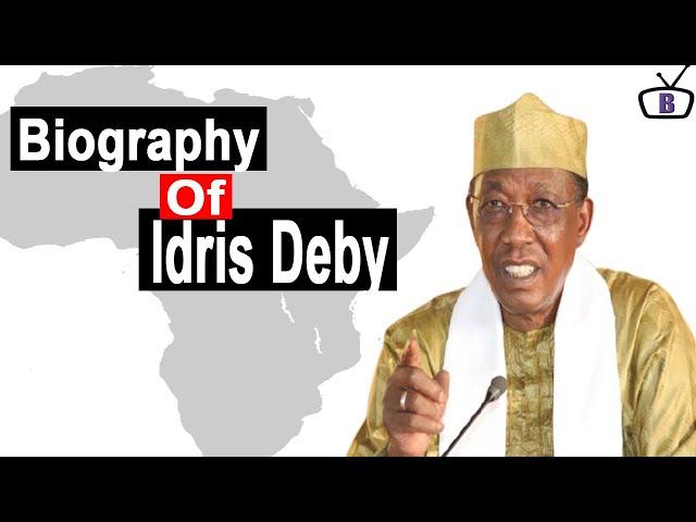 英語のIdriss Debyのビデオ発音