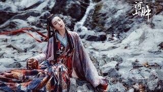 Thần Thoại - Nhạc Hoa Không Lời Giảm Căng Thẳng, Mệt Mỏi - Nhạc Không Lời Thư Giãn