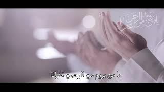 اغاني حصرية اجمل دقيقة ونصف تسمعها ( يا من يروم من الرحمن غفرانا) ???? مؤثرة جدا مع كلمات تشجعك عن التوبة في الوصف تحميل MP3