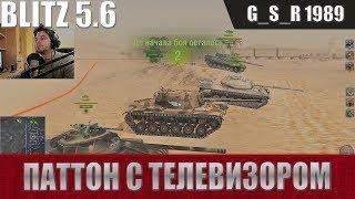 WoT Blitz - Аукционный танк М60. Правильный Паттон- World of Tanks Blitz (WoTB)