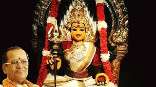 Amman Devotional Songs