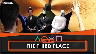 PlayStation 2 - The Third Place - Color Version (2000)