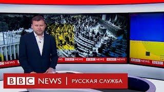 Новый президент – новая Рада | ТВ новости