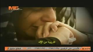 باقة من ترانيم السيدة العذراء مريم تحميل MP3