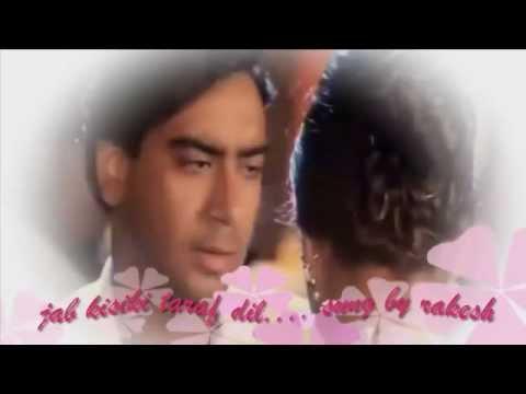 Jab Kisi Ki Taraf Dil Mp3 Download Free - friendscrise