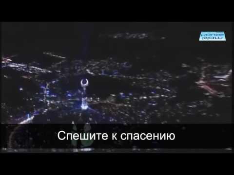 Адан на русском языке