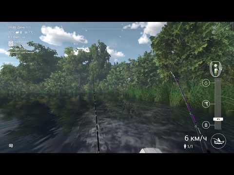 The Fisherman - Троллинг: Первые шаги (Озеро Сент-Круа)