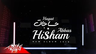 اغاني طرب MP3 Hisham Abbas - Hagat | Lyrics Video 2019 | هشام عباس - حاجات تحميل MP3