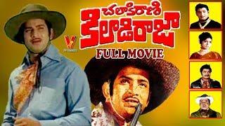 Dangerous Khiladi 6 (Doosukeltha) Telugu Hindi Dubbed Full Movie