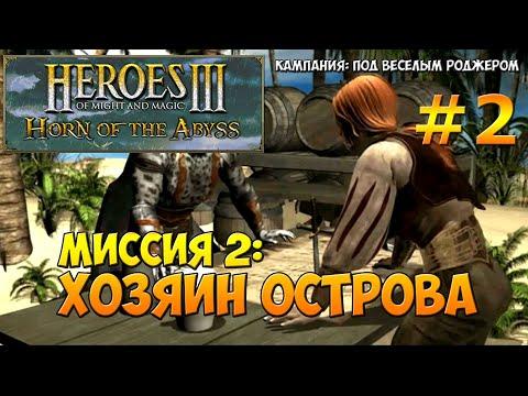 6 герои меча и магии скриншоты