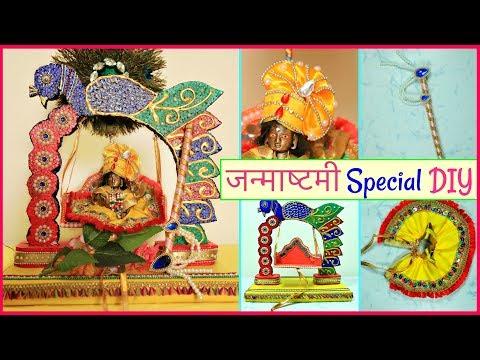 Janmashtmi Special DIY Poshak, Mukut, Bansuri & Jhoola for Bal Gopal at Home   #Anaysa #DIYQueen