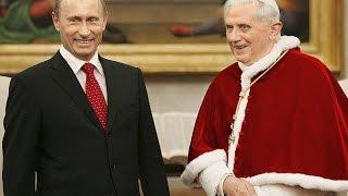 Встреча Владимира Путина с Папой Римским в Ватикане