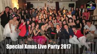 Special Xmas Live Party 2017
