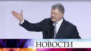 Петр Порошенко заявил, что будет баллотироваться на пост президента Украины.