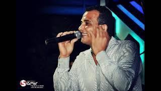 تحميل اغاني مجانا سمير موسى لعبر على تركيا