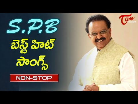 SPBalasubrahmanyam Best Songs Collection Telugu Hit Movie Songs Jukebox TeluguOne