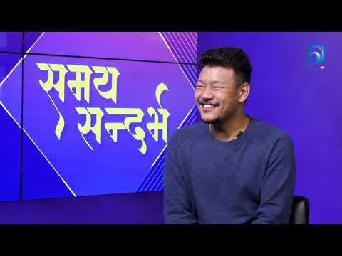 VOICE OF NEPAL को TOP 4 मा पुग्लान् त सोनम ? SONAM SHERPA | INTERVIEW