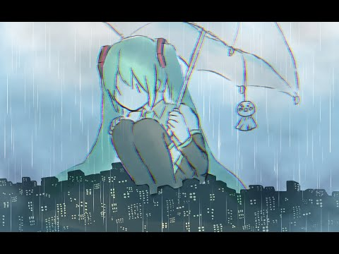 フユノアメ、ボクノユメ / ヌルマユ feat.初音ミク