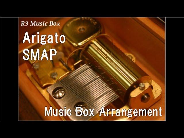 Arigato-smap-music-box