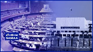 National Assembly Complete Session Today | SAMAA TV | 25 April 2019