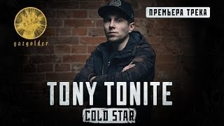 Tony Tonite   Cold Star