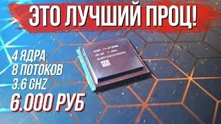 Самый мощный и необычный проц за 6.000 рублей! Тест i7 4720hq - ноутбучный монстр ставший десктопным