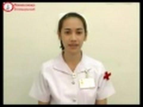 การรักษา Giardia