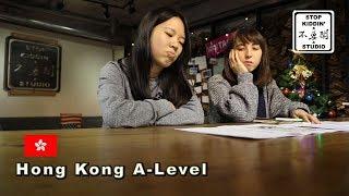 【美國老師挑戰史上最難英文升學考試】AL比香港DSE還難: The Hardest English Test From Hong Kong