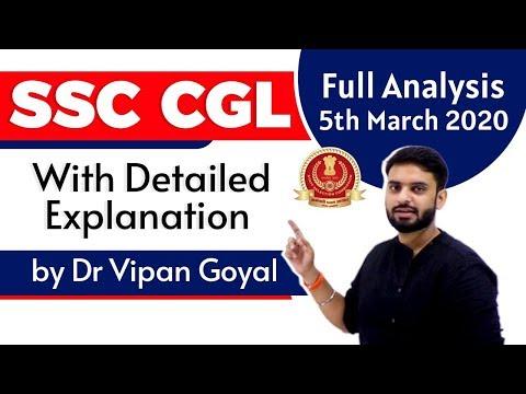 SSC CGL Exam Analysis 2019 | 5rd March, All Shift | SSC CGL Tier 1 I Dr Vipan Goyal I Study IQ