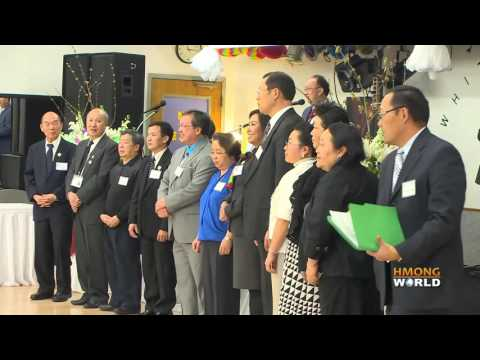 HMONGWORLD: HNO (Hmong Nationalities Organization) 6TH ANNUAL CONVENTION 2016