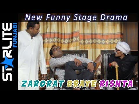 Zarorat Braye Rishta | Payal Choudhary | Funny Stage Drama Clip 03 | Latest Stage Drama 2019