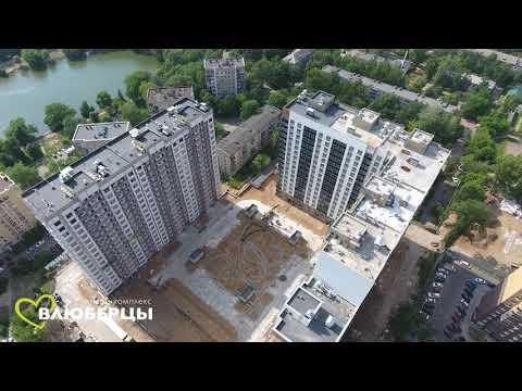 Видео Ход строительства ИЮЛЬ 2019