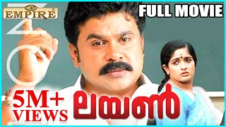 Lion(2006) Malayalam Full Movie Dileep 1080P