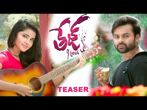 Tej I Love You - Movie Trailer Image