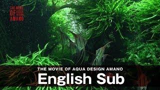 Obejrzyj film [ADAview] THE MOVIE OF AQUA DESIGN AMANO