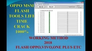 ofp file extractor - मुफ्त ऑनलाइन वीडियो