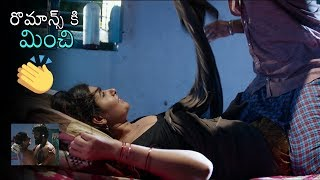 Natakam Movie Trailer | Ashish Gandhi | Ashima Nerwal | Sai