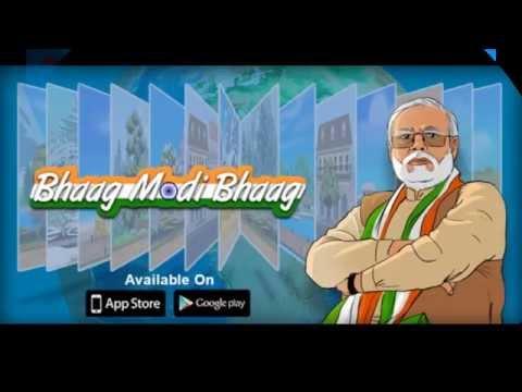 Video of Bhaag Modi Bhaag