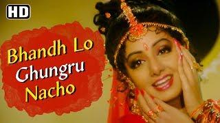 Bhandh Lo Ghungru Nacho (HD)   Pathar Ke Insan Song