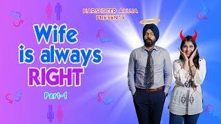 Wife is Always Right   Harshdeep Ahuja