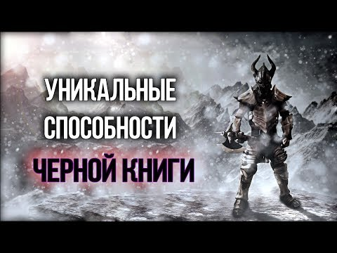 Скриншот герои меча и магии 6