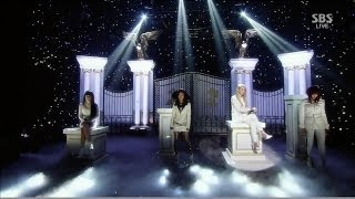 2NE1- '살아 봤으면 해 (IF I WERE YOU)' 0330 SBS Inkigayo
